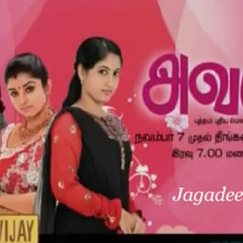 Kadhalikka neramillai vijay tv song free download.