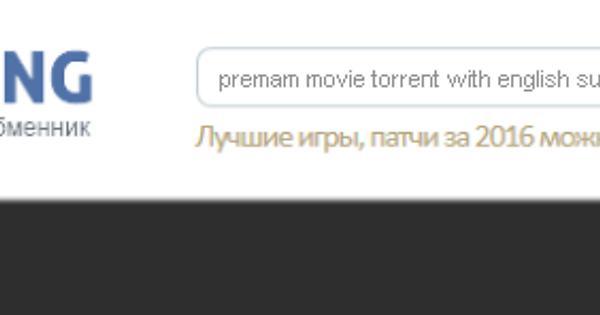 akhil telugu movie torrent download kickass