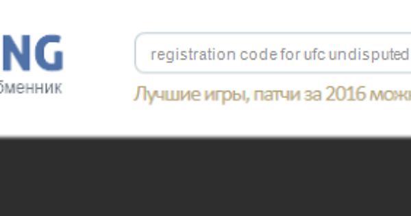 gamesknit registration code