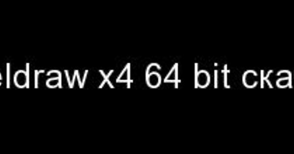 keygen coreldraw x5 gigapurbalingga