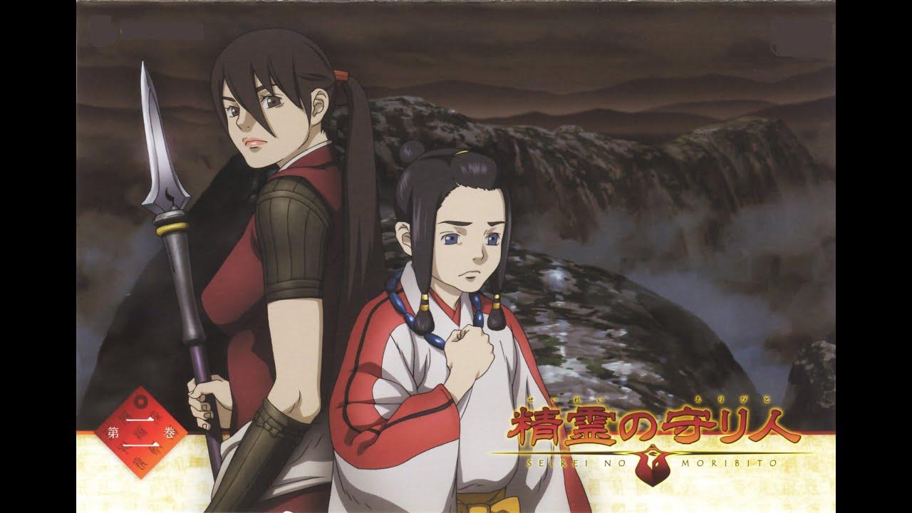 General Seirei No Moribito Indian Anime Lovers Disqus