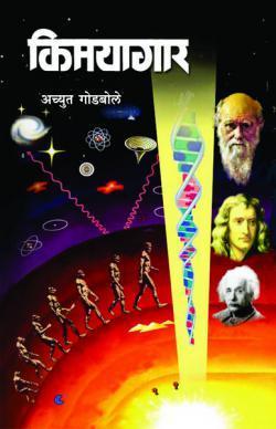 Free pdf download balaji tambe garbh sanskar book marathi | tiemendyro.