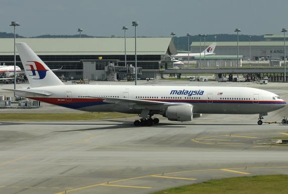 MALAYSIAN PM MAHATHIR ACCUSES US & ALLIES OF MH17