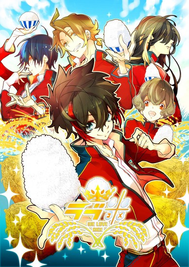 Weekly Anime and Manga news round up(Week 47) · Anime For