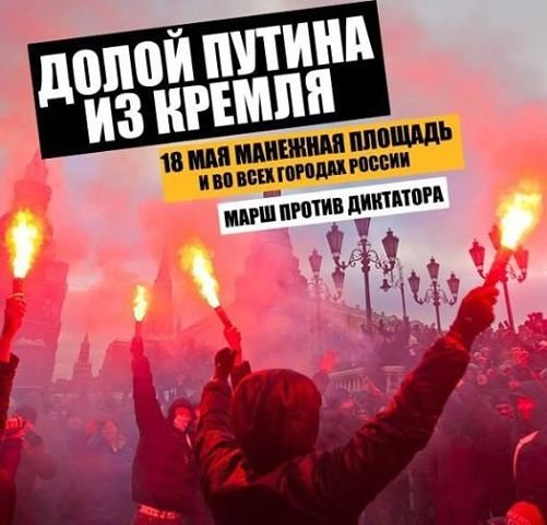 Польша никогда не признает аннексии Крыма: Россия выбрала анахронический путь развития, - Сикорский - Цензор.НЕТ 1994
