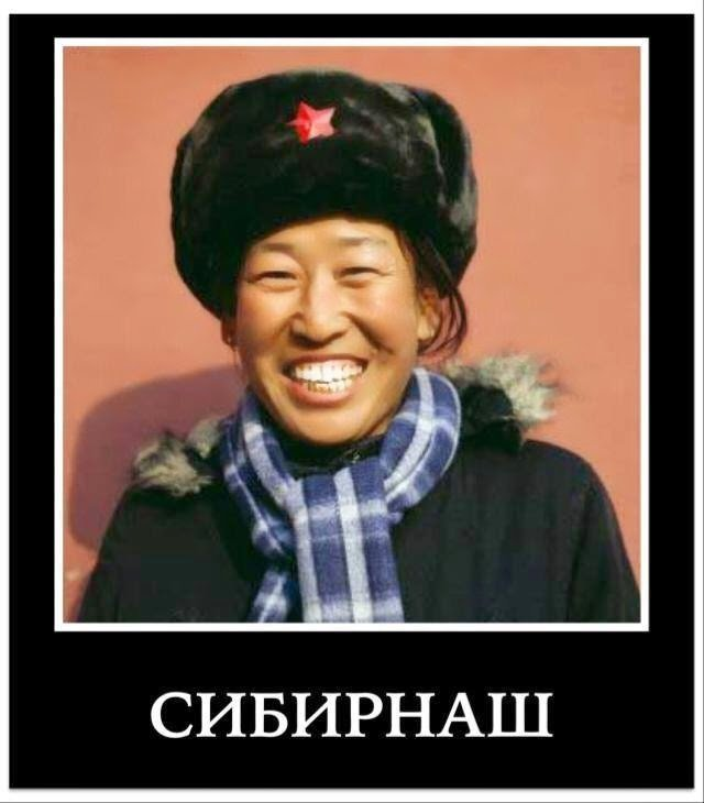 Турчинов провел встречу с Чрезвычайным и полномочным Послом КНР в Украине Ду Вэем - Цензор.НЕТ 2317
