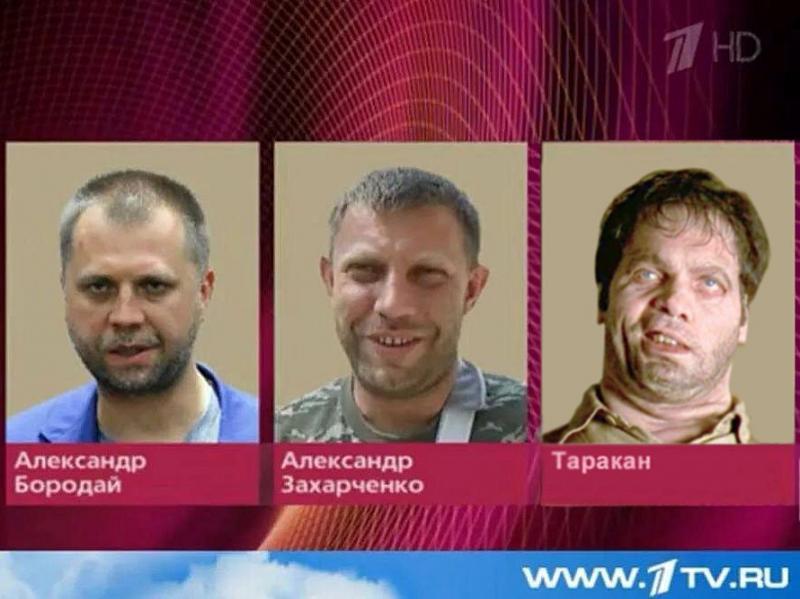 Сразу 7 российских беспилотников шпионили на украинской территории вчера вечером, - СНБО - Цензор.НЕТ 9679