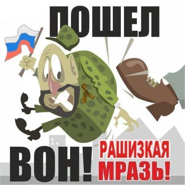 Джемилев: Я просил чеченцев из диаспоры, чтобы Крым не был превращен в поле битвы - Цензор.НЕТ 1676