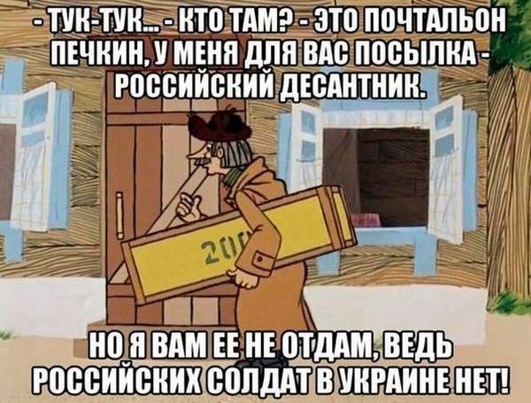 Стало известно о гибели еще одного российского десантника на Донбассе: из Украины груз-200 пришел в Воронеж - Цензор.НЕТ 5186