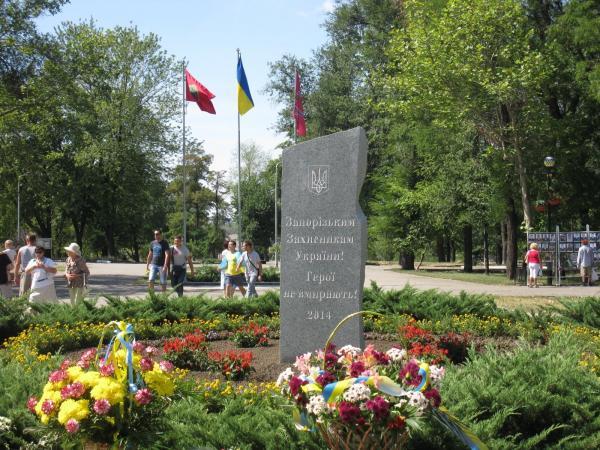 В Херсоне открыли мемориал героям Небесной сотни и героям АТО - Цензор.НЕТ 9545