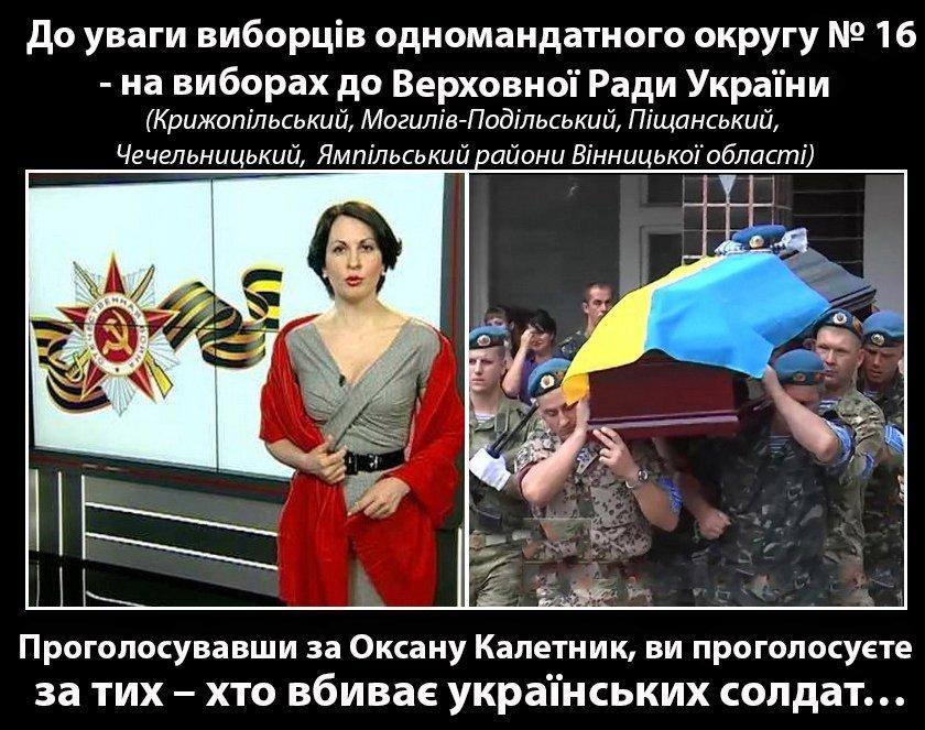 """127 нардепов, голосовавших за """"законы о диктатуре"""" 16 января, снова идут в Раду - Цензор.НЕТ 3567"""