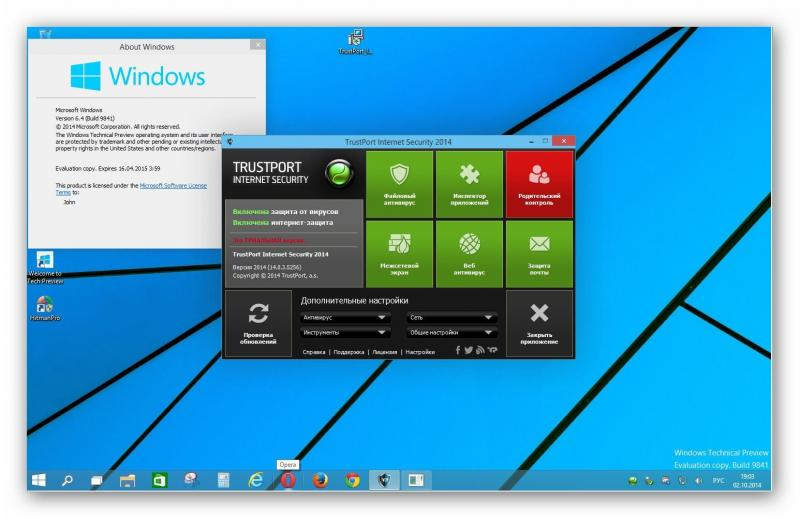 Антивирус в новой windows 10