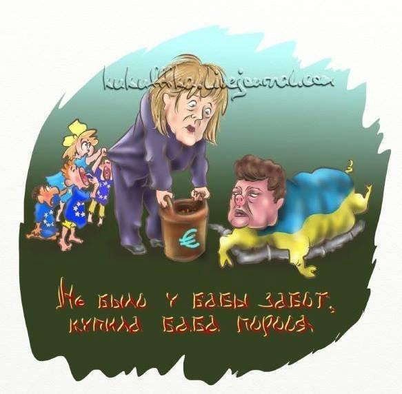 Мы наконец-то выберем проукраинский, а не промосковский Парламент, - Порошенко - Цензор.НЕТ 3305