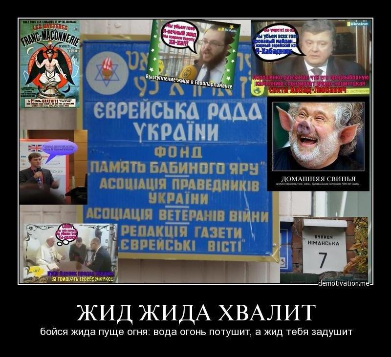 """Украина на четверть сократит потребление газа в ходе отопительного сезона, - """"Нафтогаз"""" - Цензор.НЕТ 1302"""