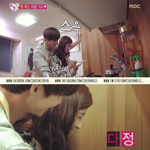 We got married / JaeRim&SoEun - Couple