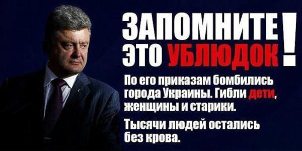 Глава Генштаба очень испуган тем, что журналисты освещают реальные проблемы украинских войск, - Бутусов - Цензор.НЕТ 1443