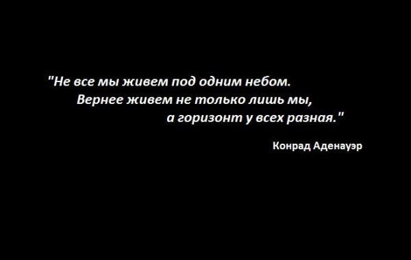 Гражданская война на украине • 1439