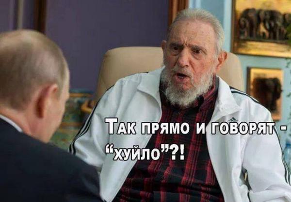 Главный посыл Путина в том, что всю эту войну он будет продолжать, но только другими методами, - Илларионов - Цензор.НЕТ 6670