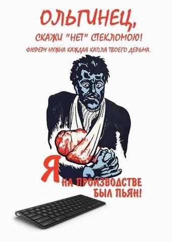 На остановке в Донецке погибли не менее семи человек, - ОБСЕ - Цензор.НЕТ 4958