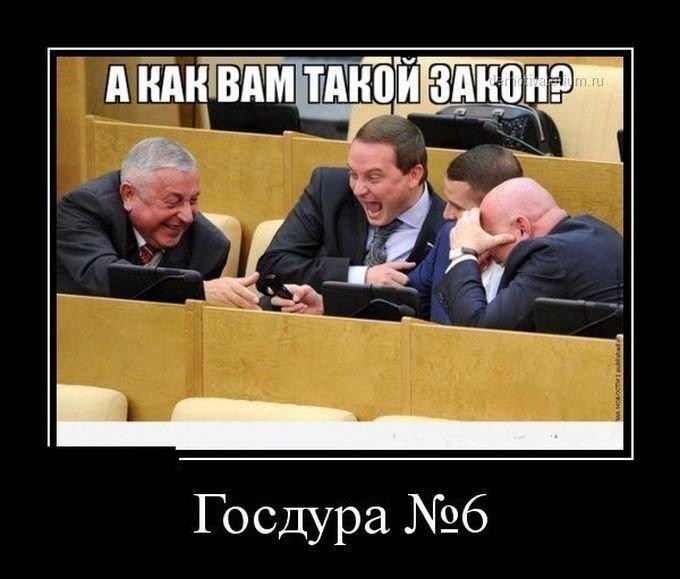 Россия сократила экспорт газа до 10-летнего минимума, - Bloomberg - Цензор.НЕТ 8710