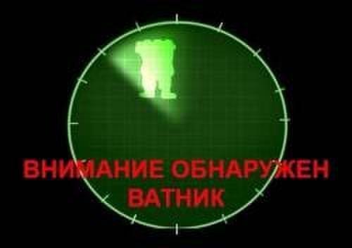 """""""Мне осколок в шею, б###ь, залетел!!! Это уже мины!"""" - украинские бойцы отбивают атаку российских боевиков в промзоне Авдеевки - Цензор.НЕТ 8262"""