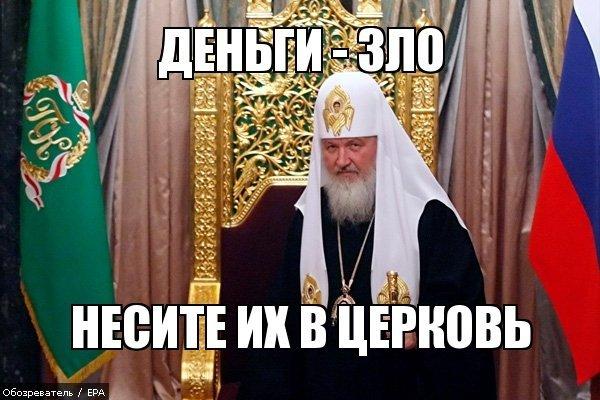 Россия сократила экспорт газа до 10-летнего минимума, - Bloomberg - Цензор.НЕТ 9077