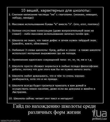 Под завалами Донецкого аэропорта продолжают находить тела украинских воинов, - ОБСЕ - Цензор.НЕТ 8196