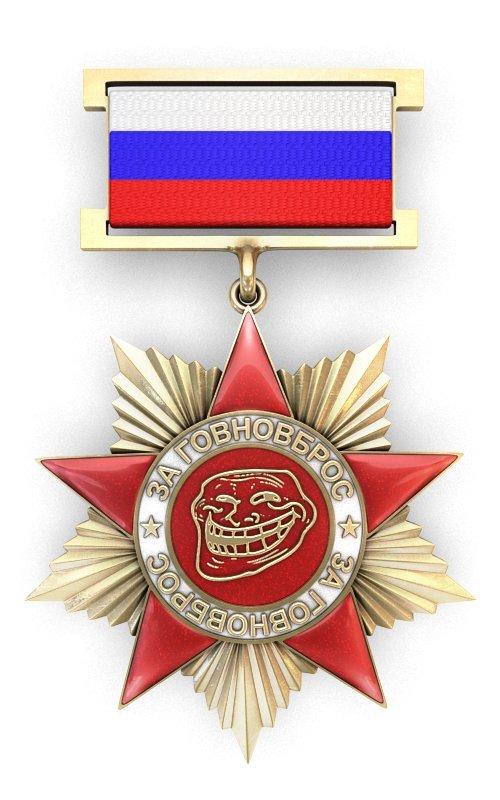 """Границу с Россией пересекают люди в военной одежде и """"казаки"""", - ОБСЕ - Цензор.НЕТ 7155"""