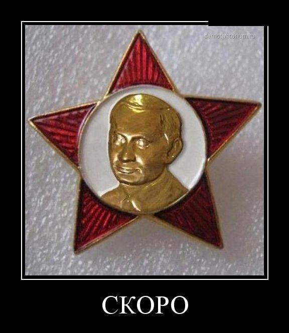 """Порошенко учредил медаль """"70 лет победы над нацизмом"""" - Цензор.НЕТ 7945"""