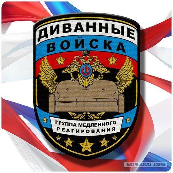 Россия развернула системы ПВО вблизи Дебальцево, - Госдеп США - Цензор.НЕТ 5659