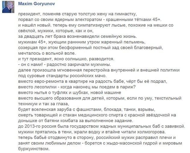 Порошенко и Кэмерон обсудили ситуацию на Донбассе - Цензор.НЕТ 3469