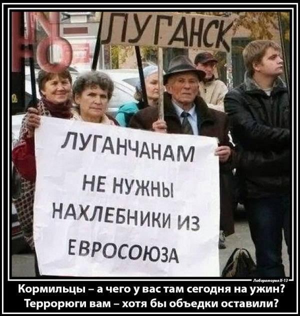 """Очередной российский """"гумконвой"""" может вторгнуться на Донбасс завтра - Цензор.НЕТ 5202"""