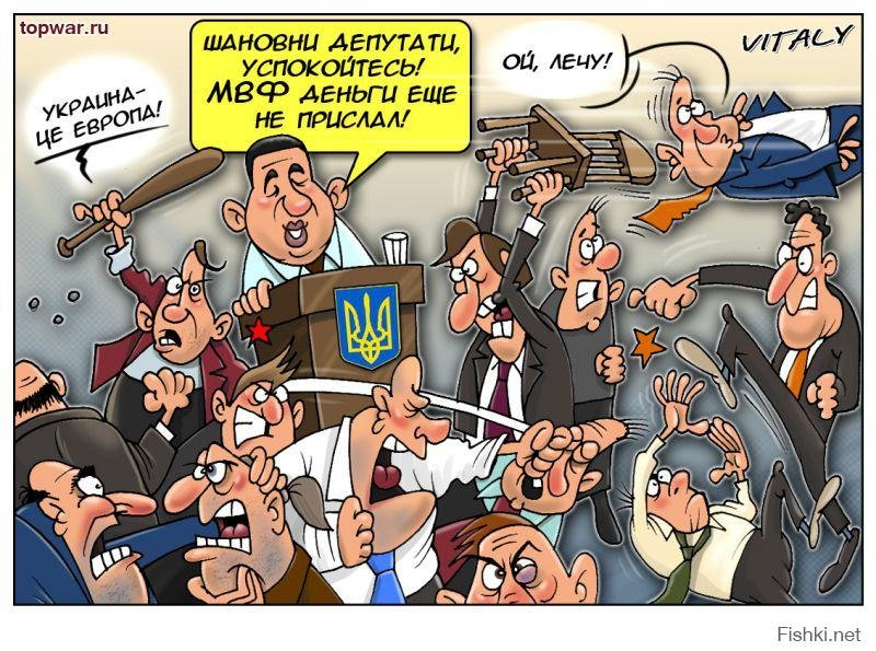 Всемирный банк одобрил выделение Нафтогазу  $500 миллионов кредита на закупку газа, -  министр Данилюк - Цензор.НЕТ 4815