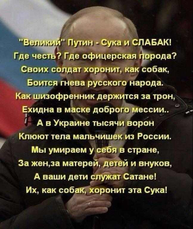 В Улан-Удэ пришел груз-200 - 20 российских десантников 11-й ОДШБр, - Комахидзе - Цензор.НЕТ 5023