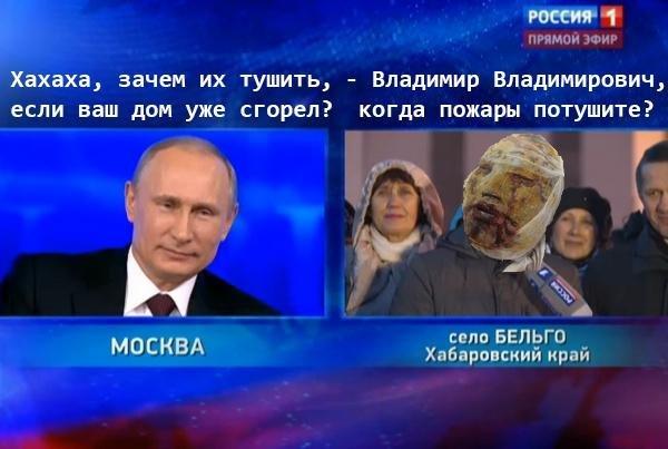 """Российская """"гибридная"""" агрессия в Украине превратилась в дорогостоящий тупик, поэтому потребовалось переключить внимание россиян на Сирию, - американский сайт Politico - Цензор.НЕТ 7149"""