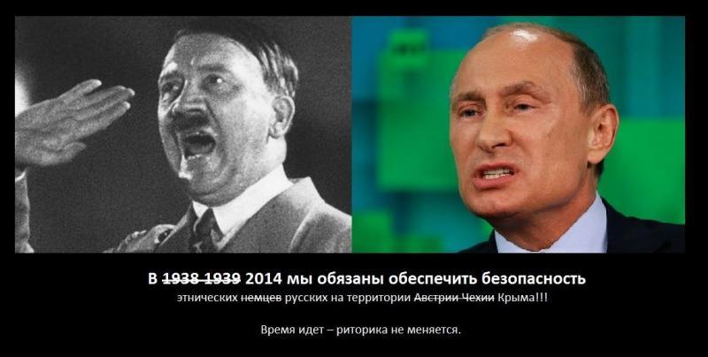 На военном параде в Москве будут демонстрировать силу те дивизии, которые недавно на глазах у мира напали на Украину, - Коморовский - Цензор.НЕТ 1933