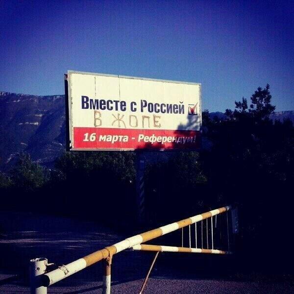Срочная миссия Совета Европы едет в оккупированный Крым - Цензор.НЕТ 4605