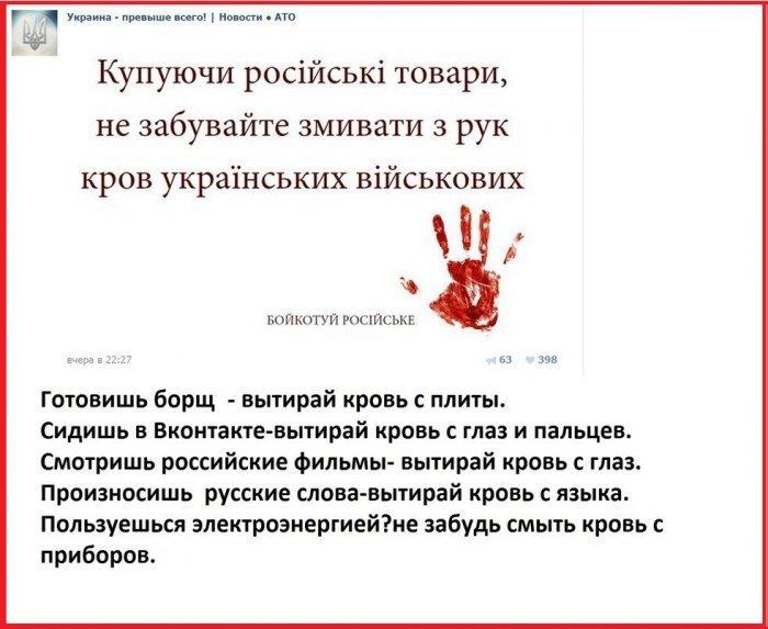 До сих пор на территории оккупированного Крыма действует Торгово-промышленная палата Украины, - Суслова - Цензор.НЕТ 5507