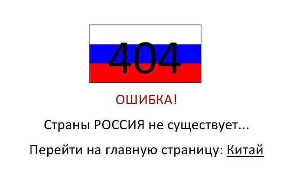 Россия и США поддерживают всестороннее выполнение минских договоренностей, - Лавров - Цензор.НЕТ 8878
