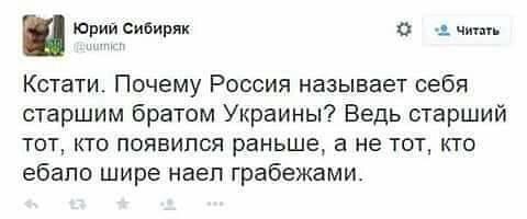 В Минске началось заседание Трехсторонней контактной группы по Донбассу - Цензор.НЕТ 1102