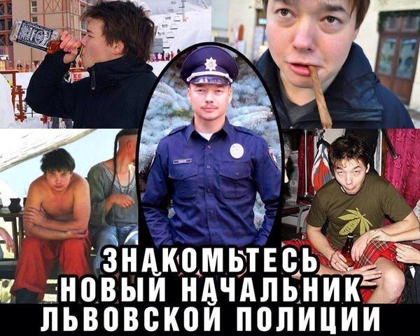 Новая полиция Львова присягнула на верность украинскому народу - Цензор.НЕТ 9895