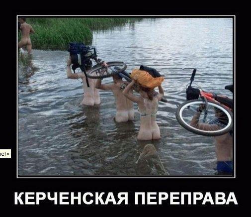 Керченська переправа в окупованому Криму припинила роботу через негоду - Цензор.НЕТ 5855