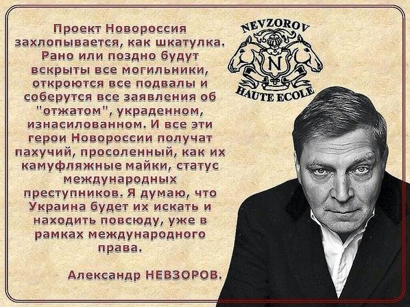 Офицер реактивного дивизиона 28-й бригады ВС РФ Родион Зобунов получил медаль за убийства украинцев, - InformNapalm - Цензор.НЕТ 3130