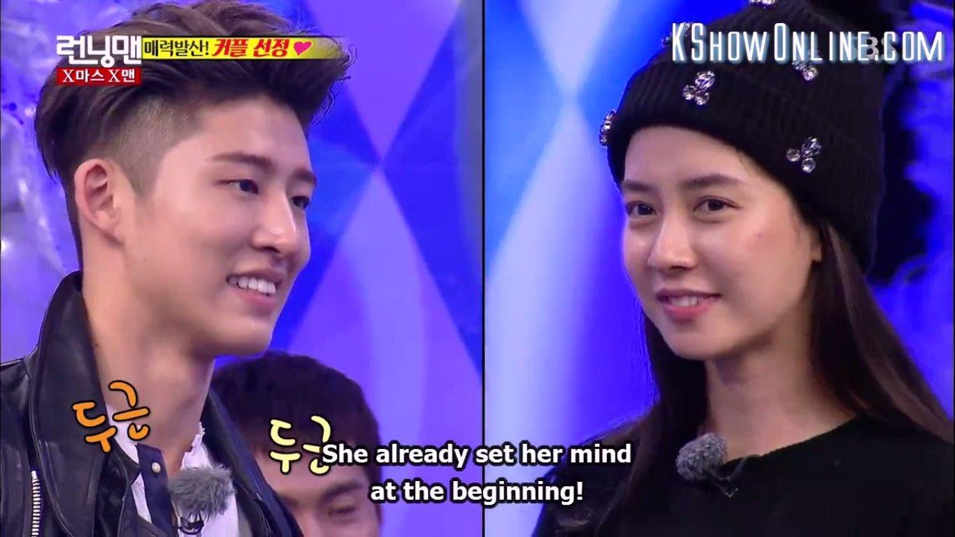Bi dance for song ji hyo dating