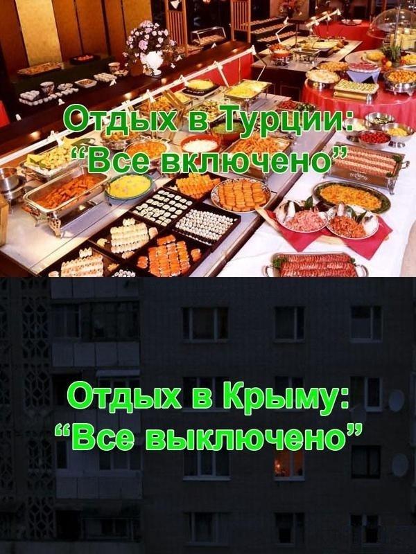Боевых потерь в украинских подразделениях на Донбассе за минувшие сутки нет, - спикер АТО - Цензор.НЕТ 4792