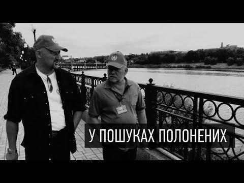 Рубан не имеет полномочий вести переговоры об освобождении граждан Украины, - СБУ - Цензор.НЕТ 1911