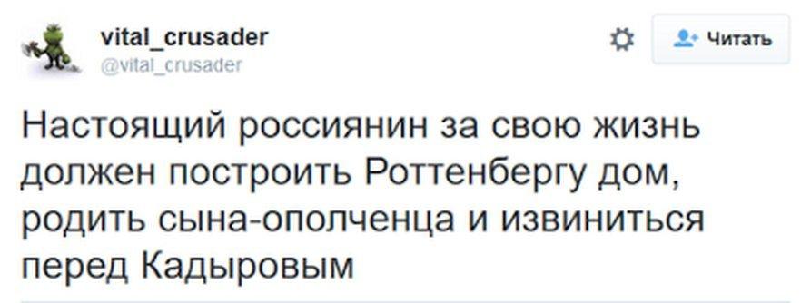 Российские олигархи потеряли за 10 дней $11 млрд из-за обвала цен на нефть, - The Telegraph - Цензор.НЕТ 8328