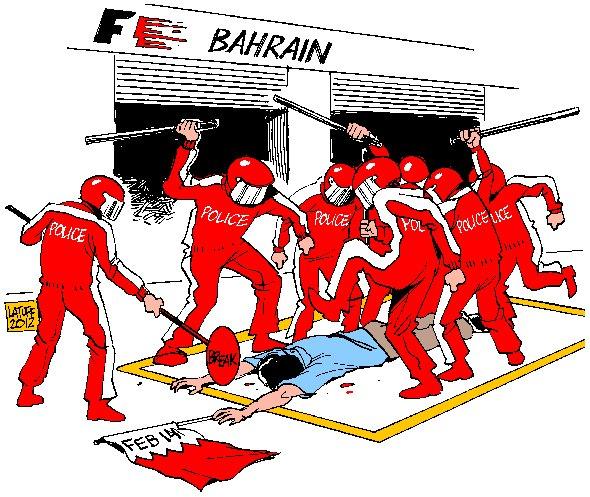 Boicote al GP de Bahrein Original