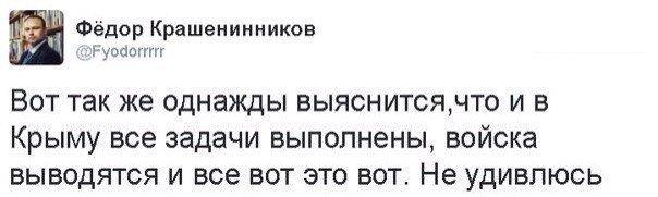 558: список российских террористов, ликвидированных на Донбассе - Цензор.НЕТ 1729
