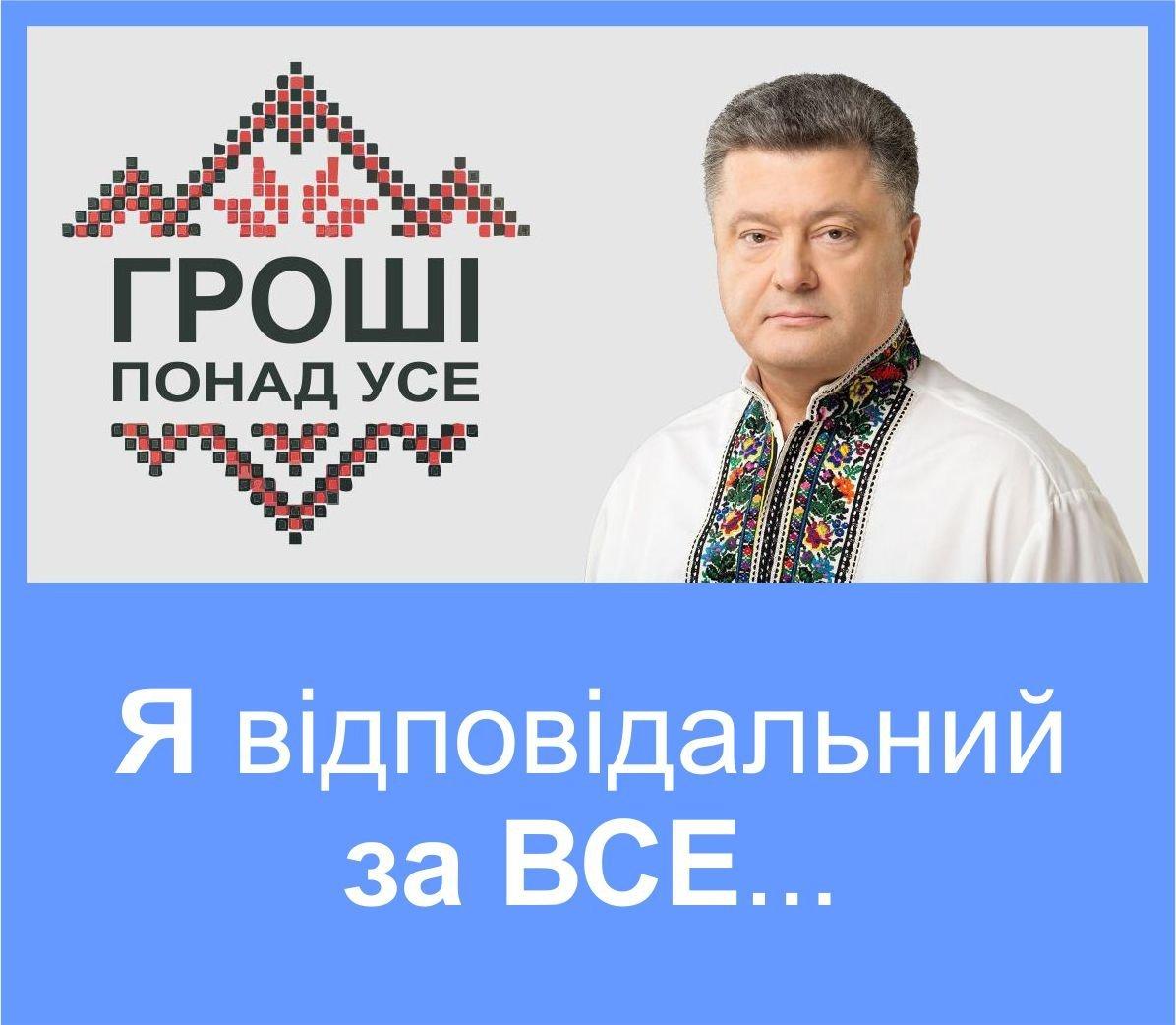 """Лещенко о коалиции: """"Если сегодня ничего не будет, то она будет, скорее, только после 7-го числа"""" - Цензор.НЕТ 4241"""